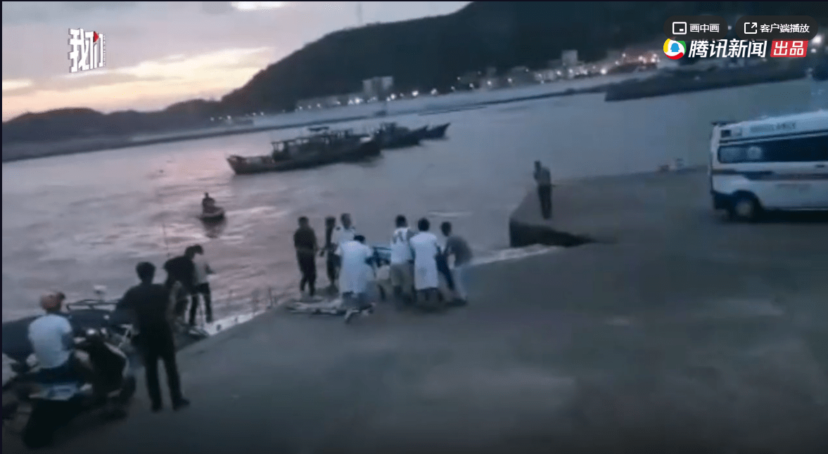 浙江温州一对新人海边拍婚纱照时落水,新娘及化妆师遇难