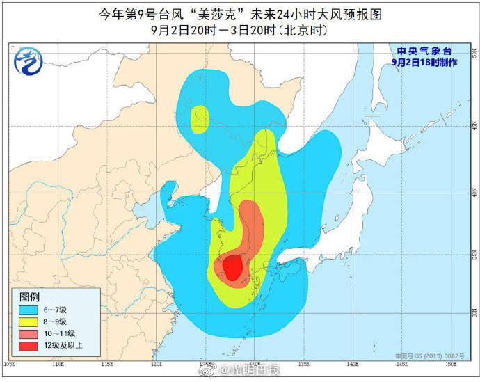吉林省受台风美莎克影响多地停课
