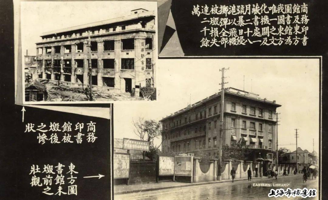 上海市档案馆首次线上宣布631件馆藏档案:抗战时期的上海