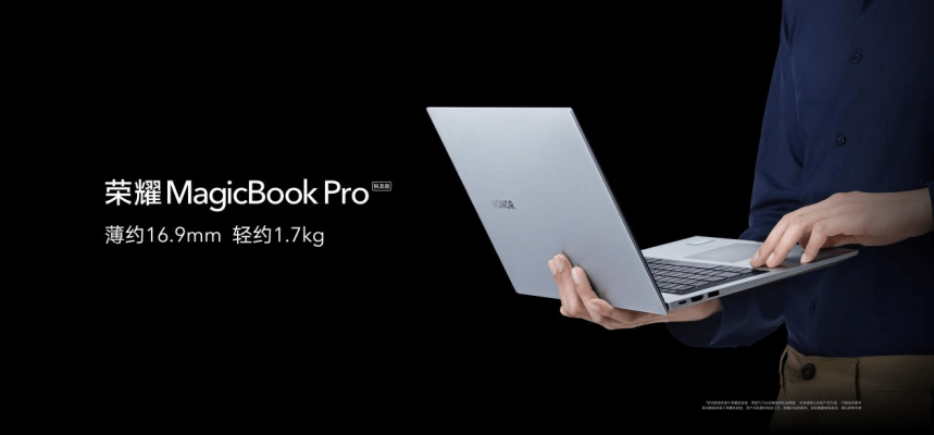 太厉害了!荣耀MagicBook Pro锐龙版首秀斩获IFA