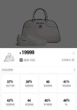 一双鞋=一辆车?运动品牌×奢侈品联名冰火两重天