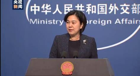 华春莹驳斥蓬佩奥涉华言论:美国这么多人在中国,是不是都是间谍?