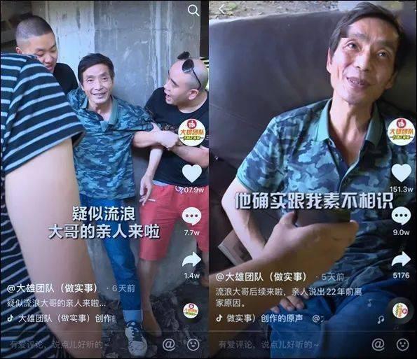 淘宝直播上线短视频;抖音内测横屏;陈坤快手视频播放量1.57亿 | 短视频周榜
