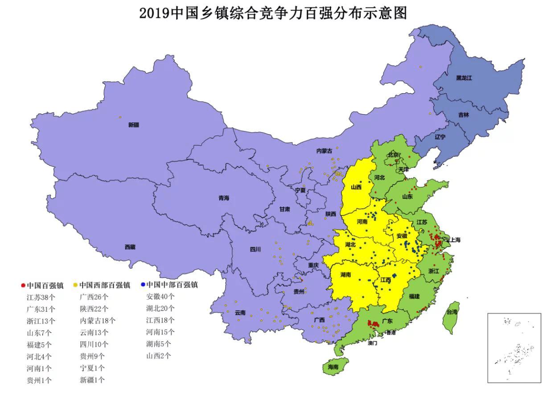 赣榆区乡镇gdp排名_赣榆县有几个乡镇