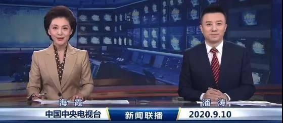 """""""新闻联播""""欢迎为东方卫视工作的新主"""