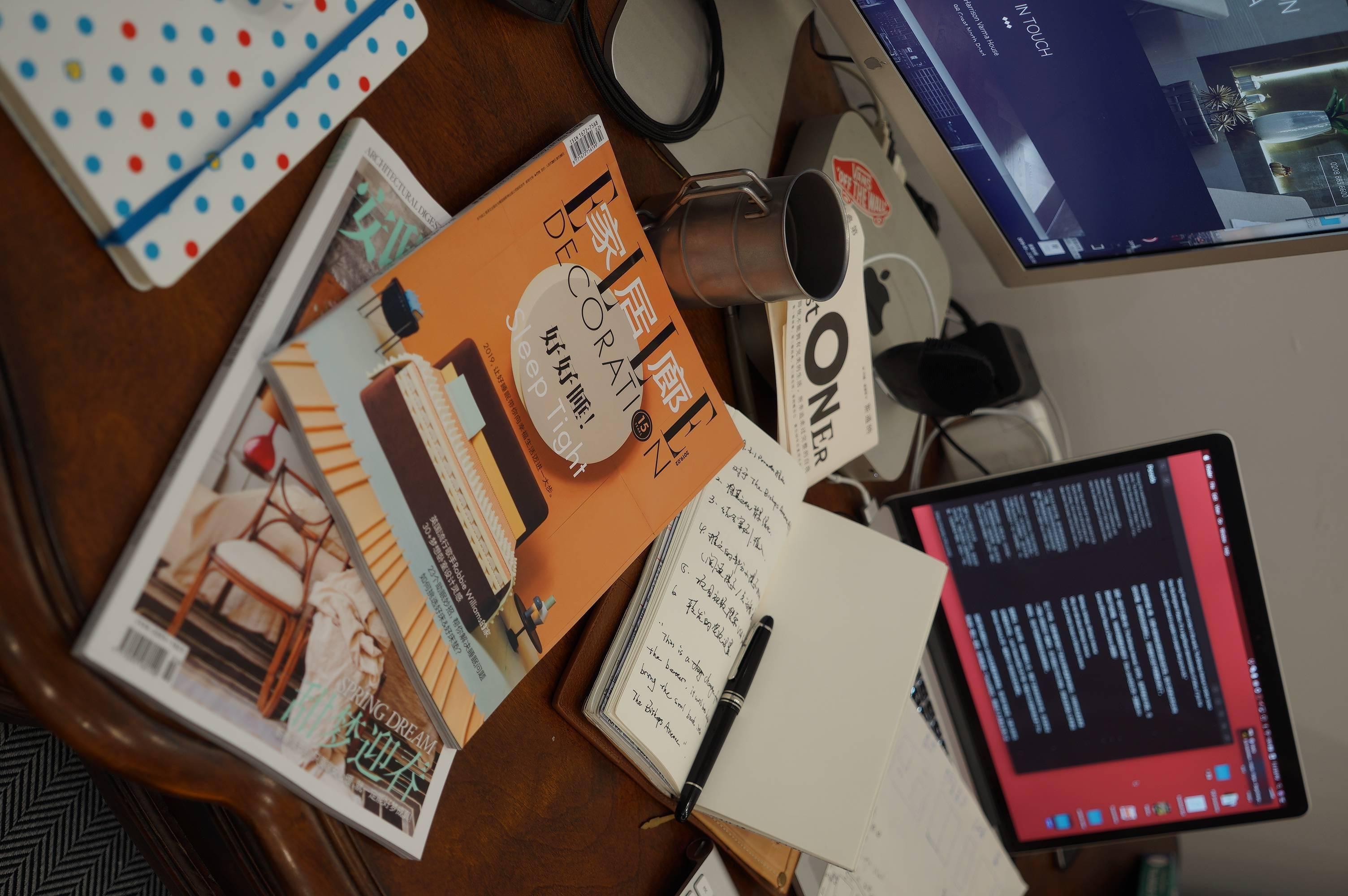 这是我的居心地,参与「无限桌面」征文活动。