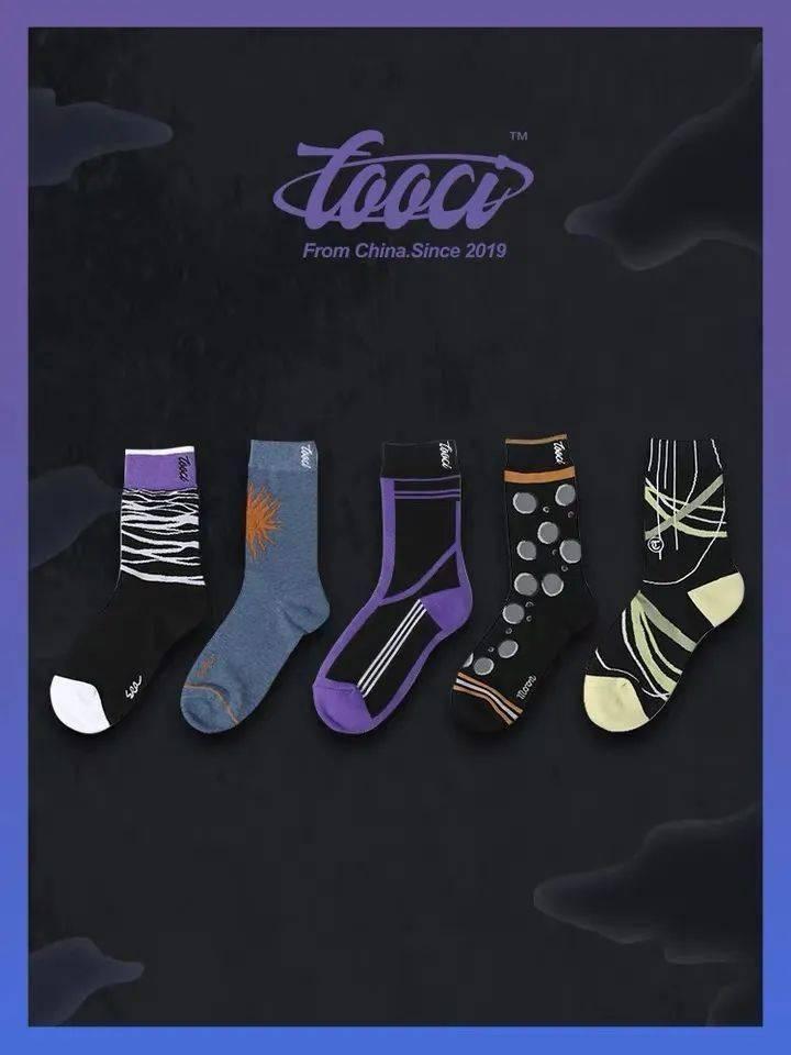 口袋马甲、编织项链、袜子,搭配单品我都找好了!