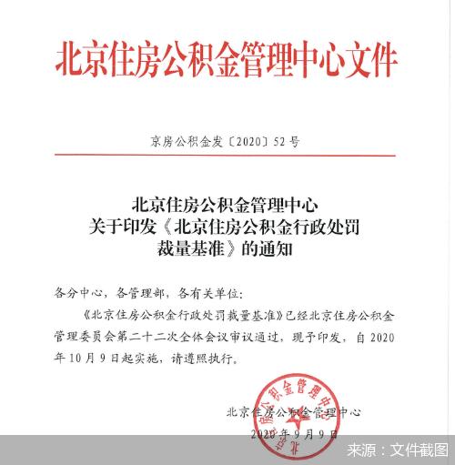 九游会 - 九游会官网