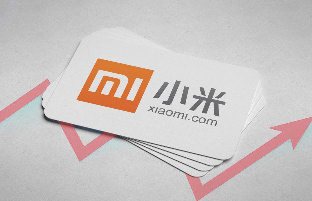 一年不减持承诺期过后,小米副董事长林斌再次出售3.5亿股股票