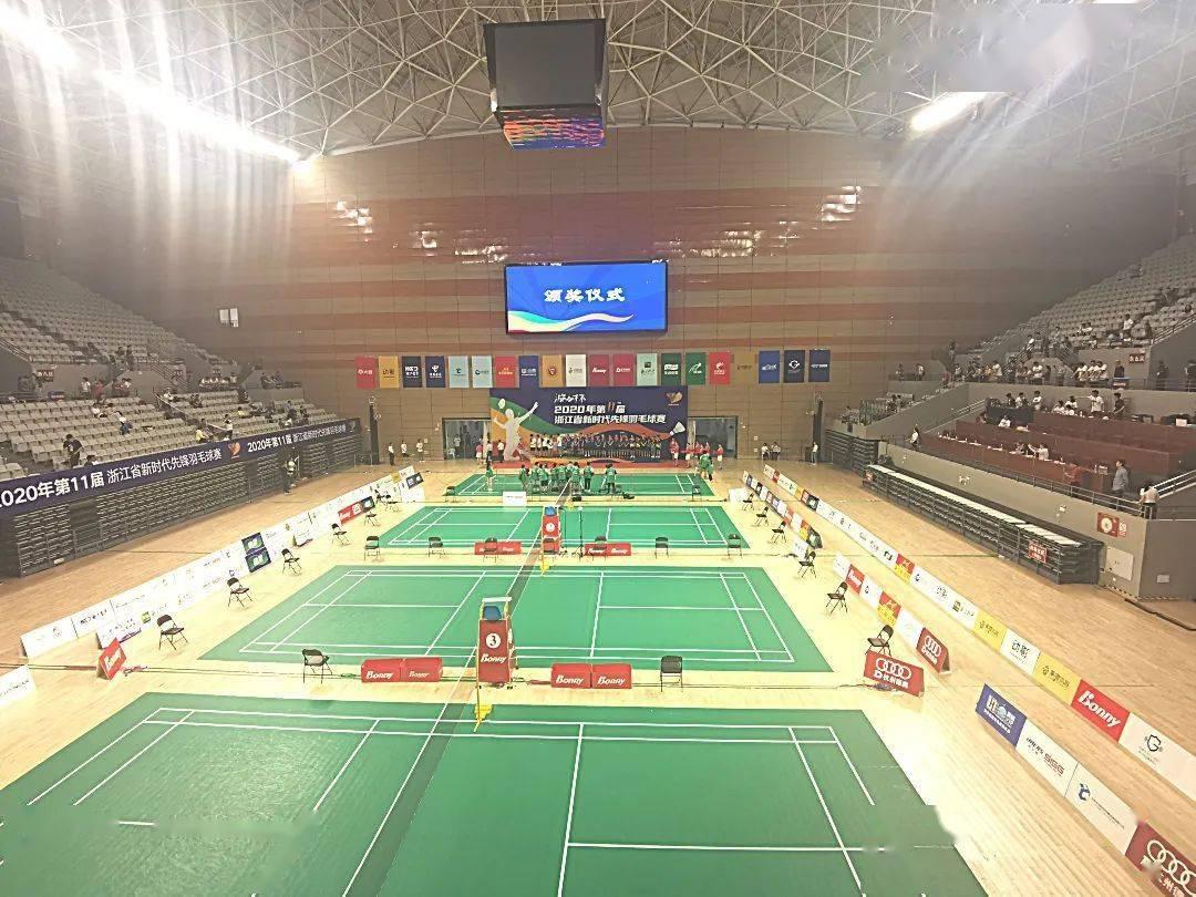 英亚体育_ 市亚准备观摩学习杭州亚运会示范场馆模拟赛(图1)