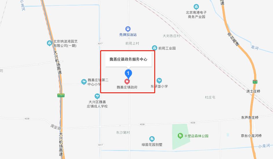 六枝失业人口_六枝特区