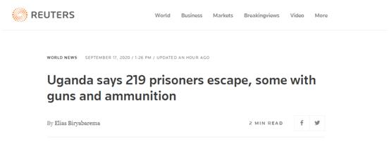 乌干达发生大规模越狱事件:219名囚犯偷走超15支AK-47逃跑