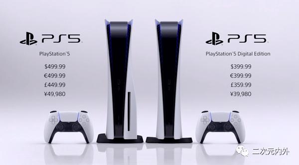 索尼PS5价格发售日期公布399美元起11月12日开售