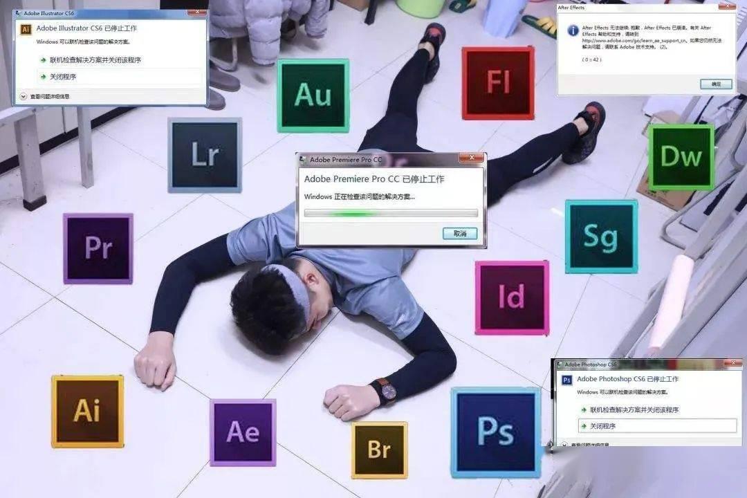 大学专业早知道:数字媒体技术