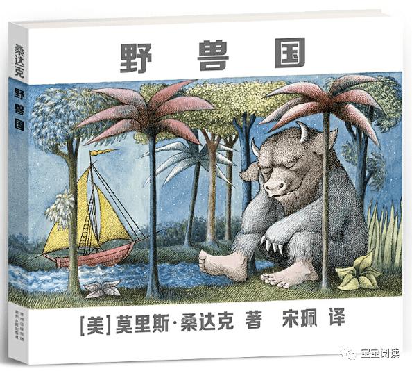 共读无字图画书 兴趣无限:千金城娱乐下载地址