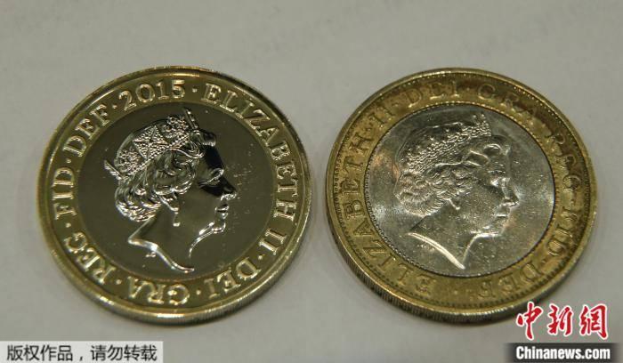 需求量下降 英铸币局未来10年不再造这两种硬币……