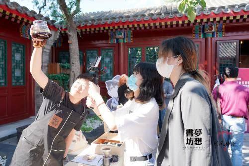 北京国际设计周丨胡同博物馆的文化裂变
