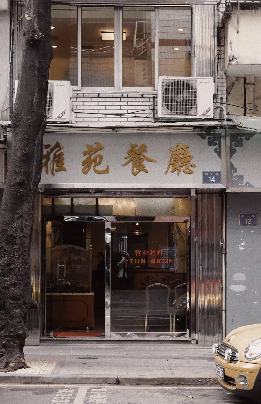 广州的食肆里藏着什么秘密?