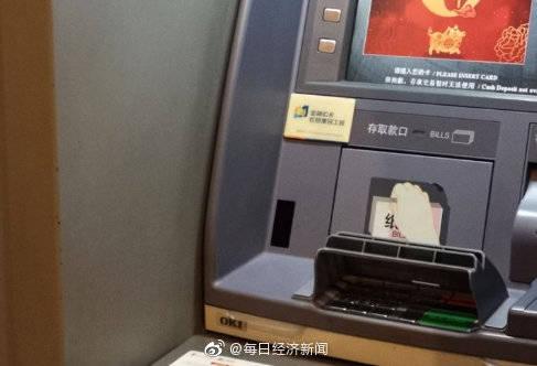 银保监会央行回应储户集中提款:受谣言影响出现了不必要的集中提款_