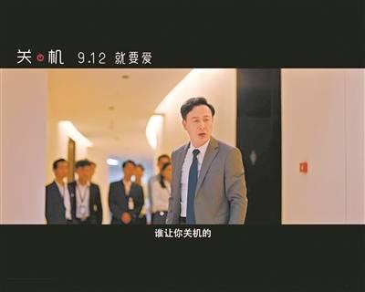 粤产电影《关机》正在上映