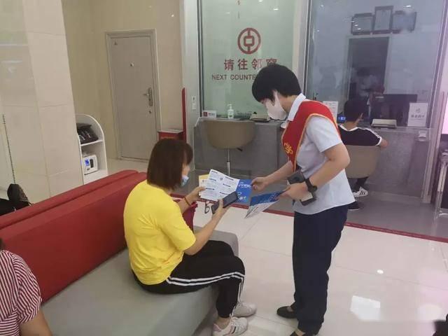 全国网络宁静宣传周4 中国国家形象宣传