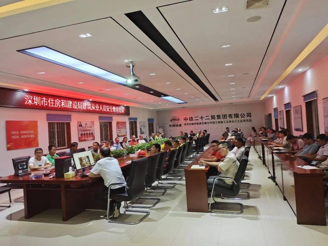 改善设备宁静铁路建设深圳铁路南线16号线开展机械设备专项培训