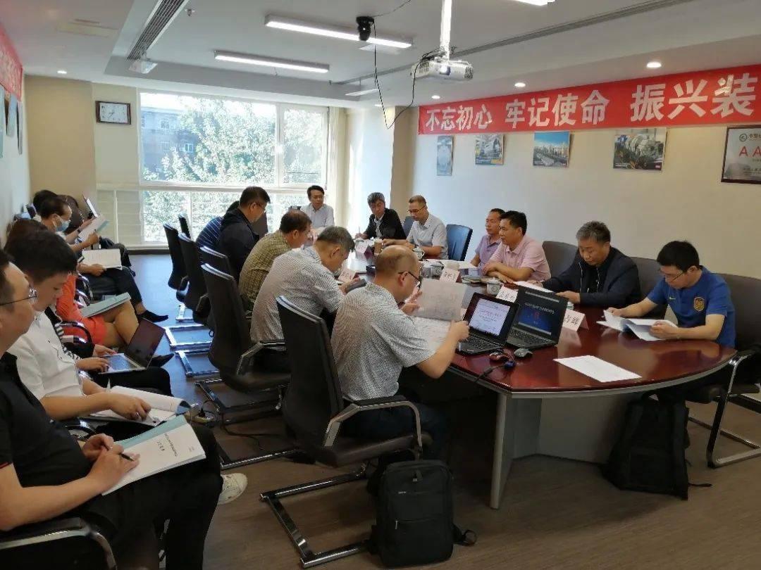 中国通用机械工业协会阀门分会2020年团体