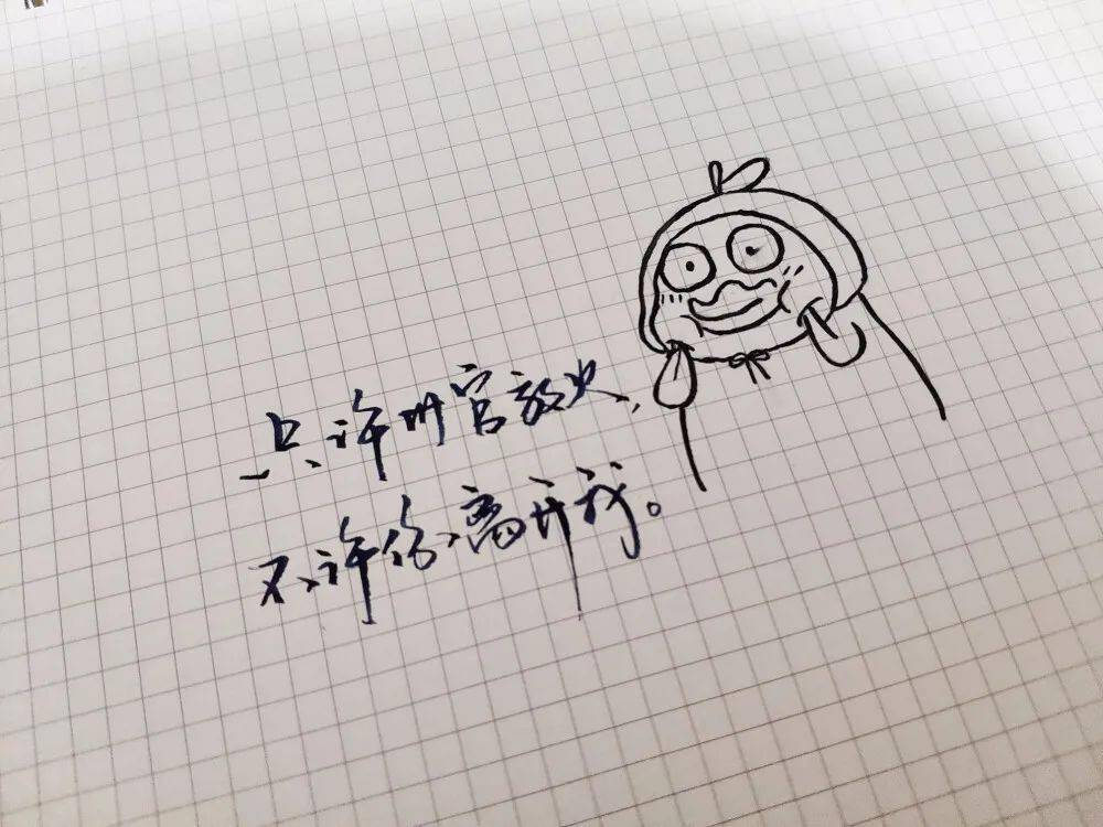 【海阳说】:土味情话暴击!救命啊!感觉有被冒犯到