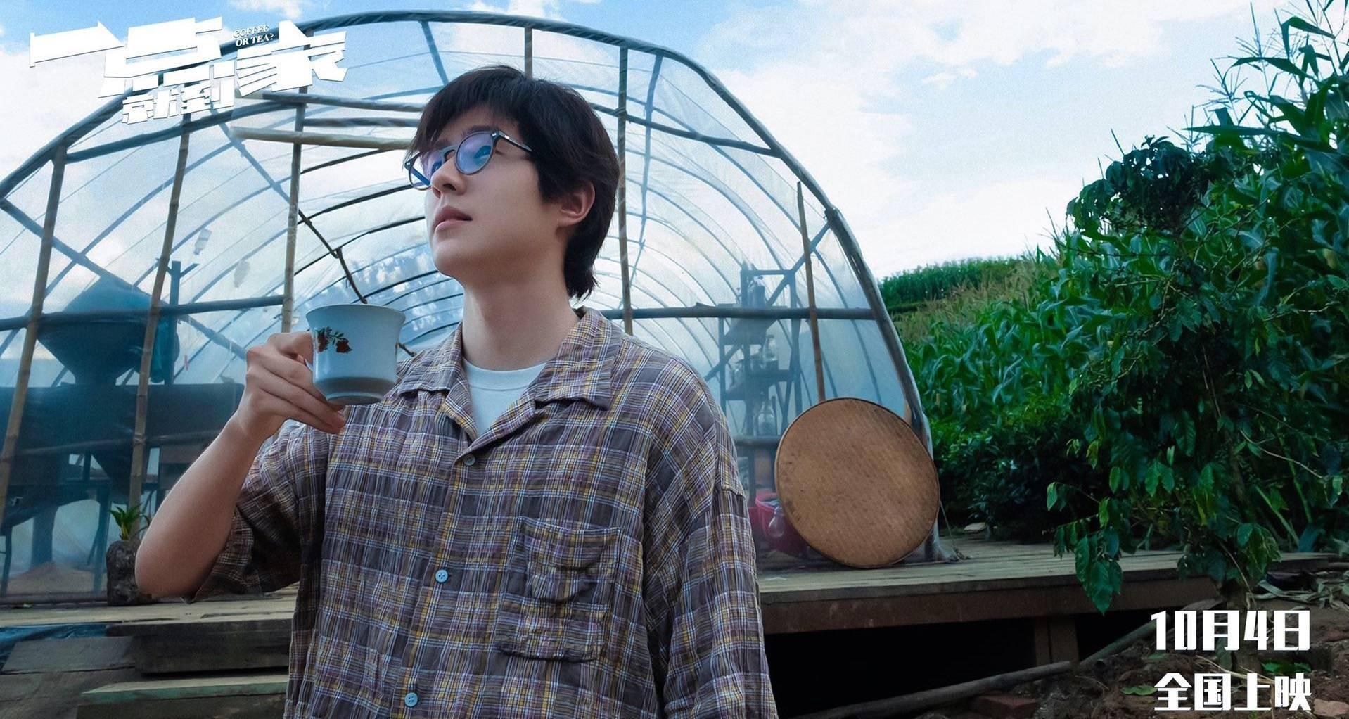 金鸡百花奖开幕影片《一点就到家》 全国预售开启