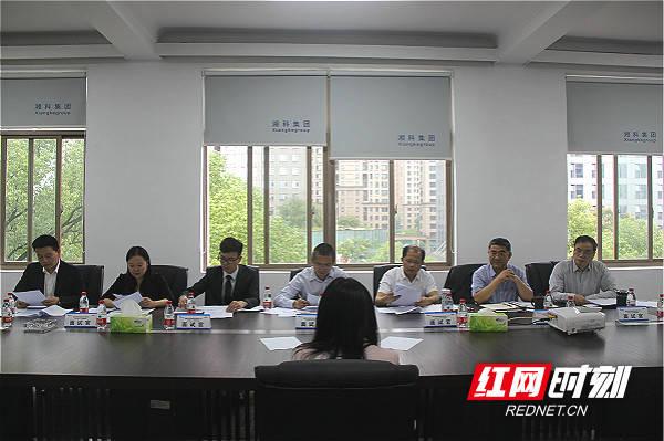 湖南湘科集团公开招聘面试工作圆满结束