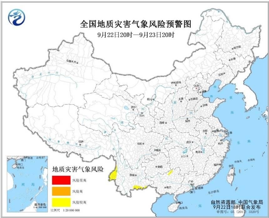地质灾害预警!广西云南等地局地风险较高