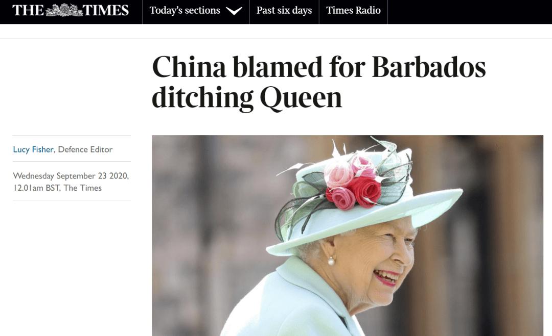 这事英国人也赖上中国?更搞笑的是美国人的态