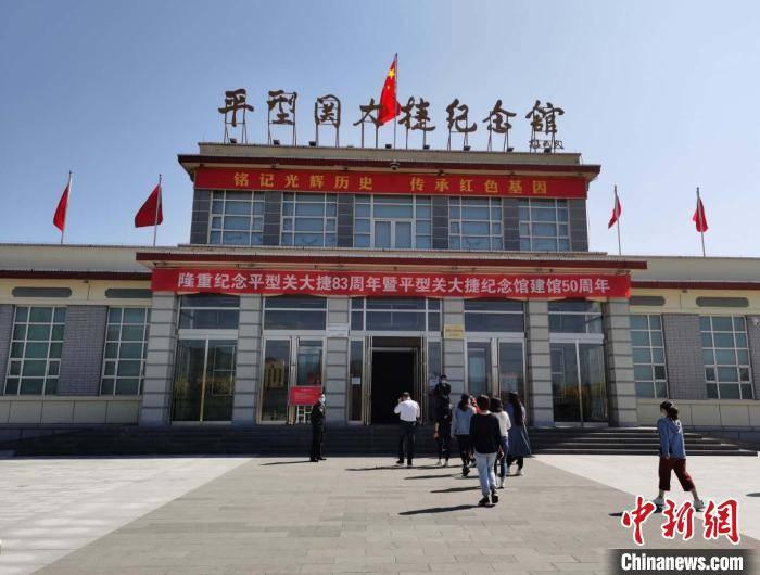 全国媒体记者走进平型关大捷纪念馆近距离感受红色文化