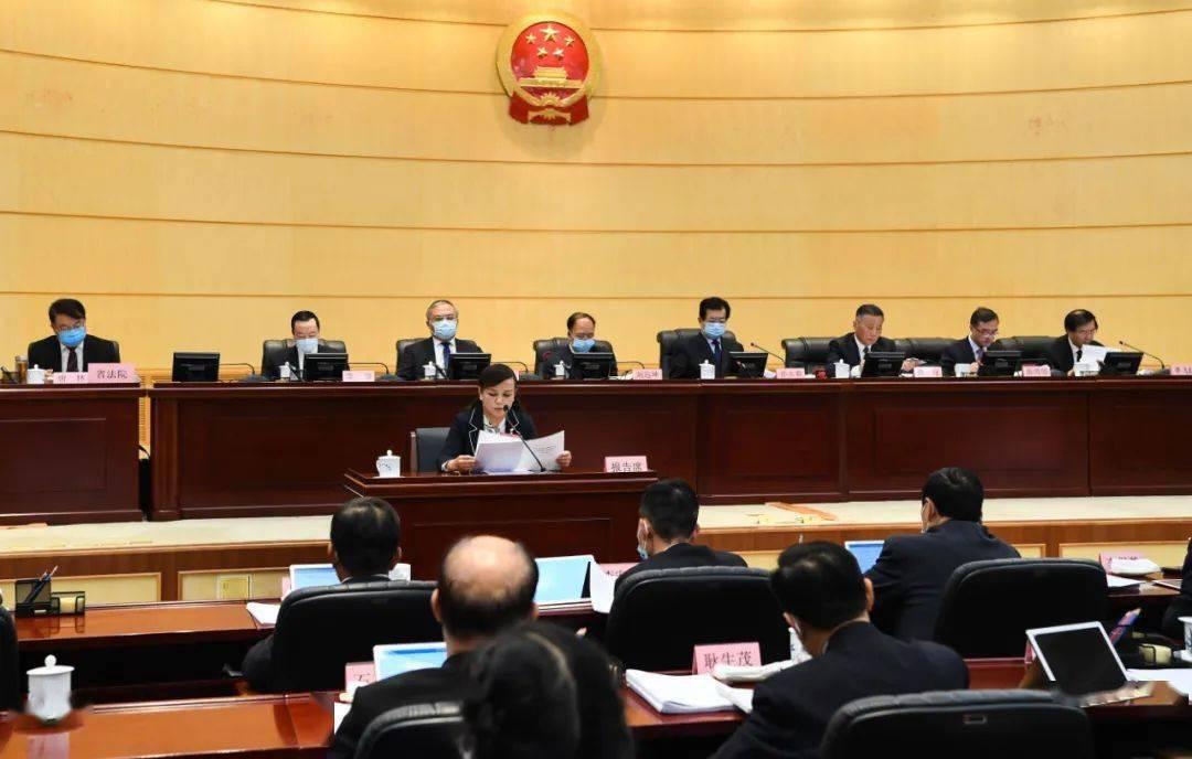 弘扬社会主义法治精神省人大常委会继续审议《贵州省法治宣传教育条例(草案)》
