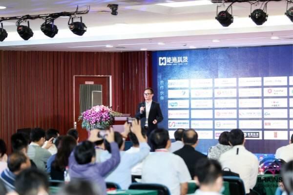 2020上海区块链技术与应用白皮书发布