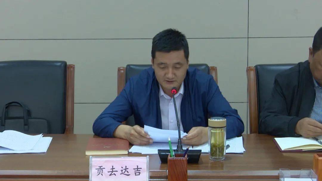 迭部县召开白龙江引水工程叠加段施工协调推进