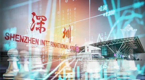 秋天第一个风口要来?深圳第二产业、前海突然被聚焦,更有东莞9镇