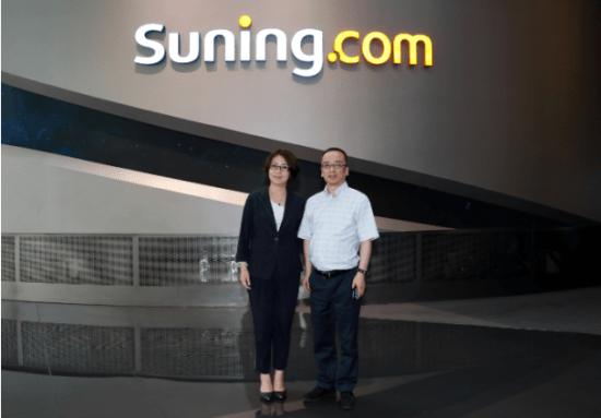 金红叶纸业CEO张舸到访苏宁 谋双十一双线结构