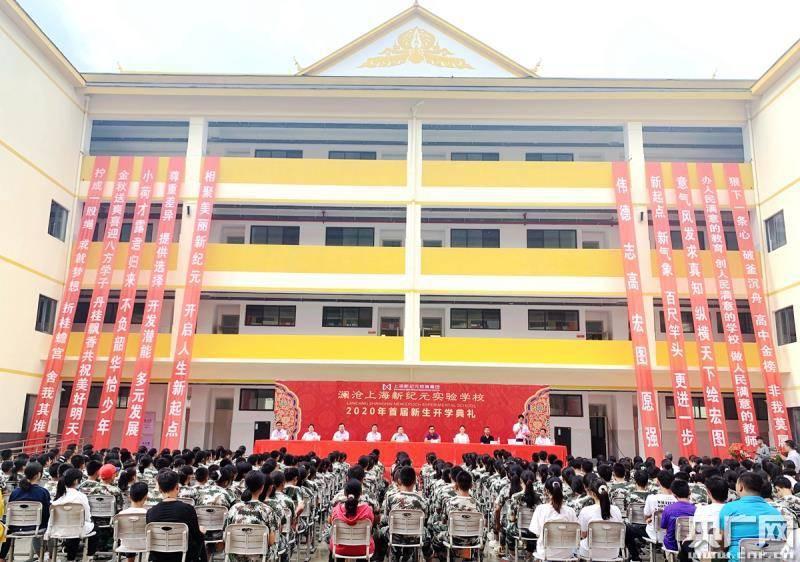 补齐教育短板!云南省41所普通高中改扩建如期投入使用