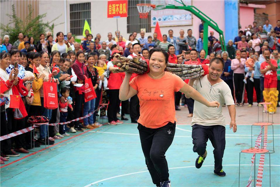 广西柳城:多彩运动庆丰