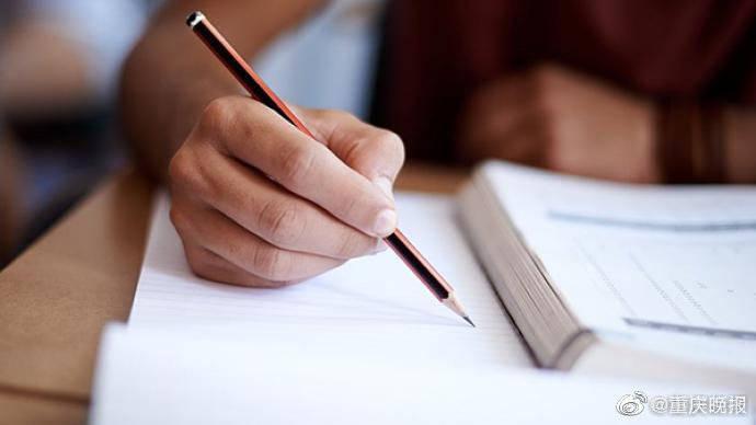 教育部:将就是否设置副学士学位进一步广泛听取意见