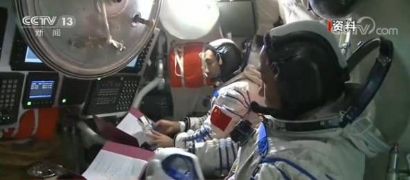 <b>航天员前第三批选拔中国航天员选拔体</b>