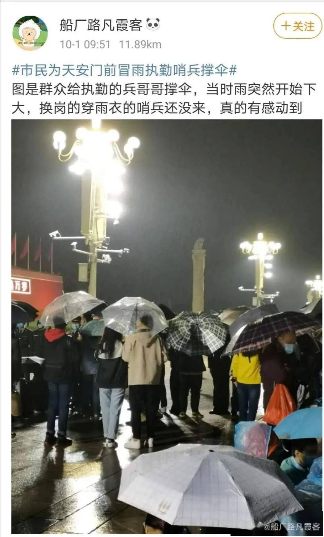 今天的天安门广场,这一幕刷屏!