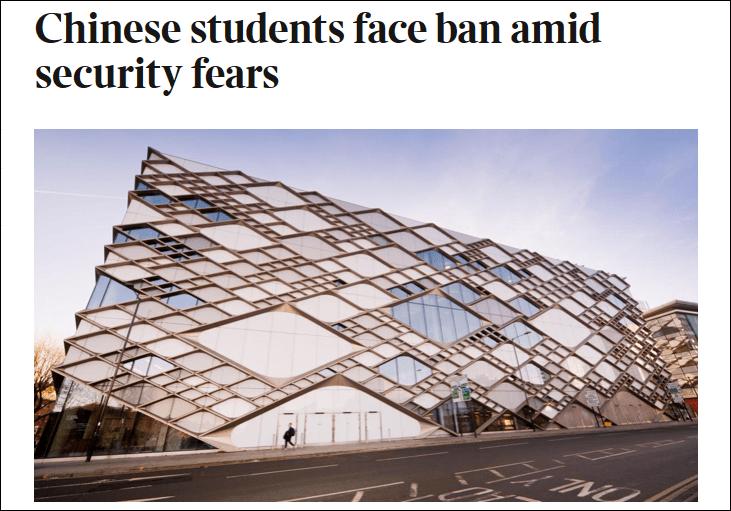 """英国开始以""""国家安全""""为由加强对中国留学生""""敏感学科""""申请审查"""