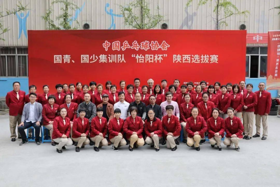 """中国乒乓球协会国青、国少集训队""""怡阳杯""""陕西选拔赛开拍"""