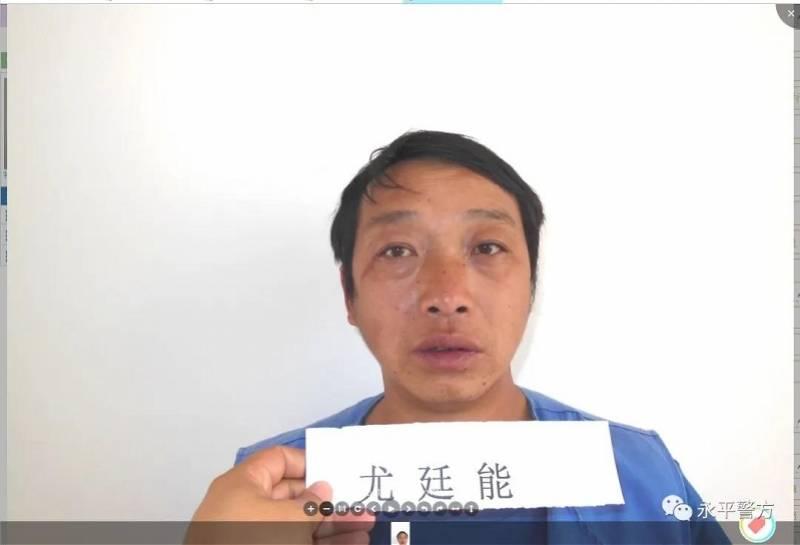 云南永平42岁嫌疑人戴手铐穿马甲脱逃!警方悬赏5到10万