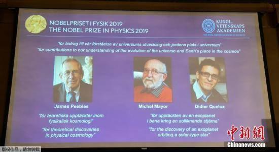 2020年诺贝尔物理学奖揭晓!近10年有哪些赢家和成就?