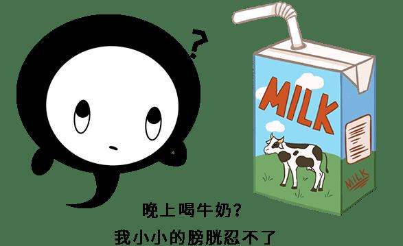 牛奶助眠?菠菜补铁?这饮食误区你上钩了吗?