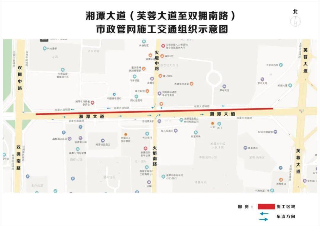 扩散!明起,湘潭这个路段将实施交通管制(附示意图)