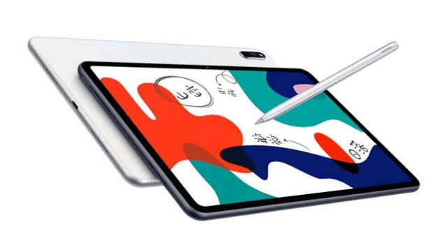 2020年10月10日,华为 MatePad 10.4 上架,装在麒麟 820